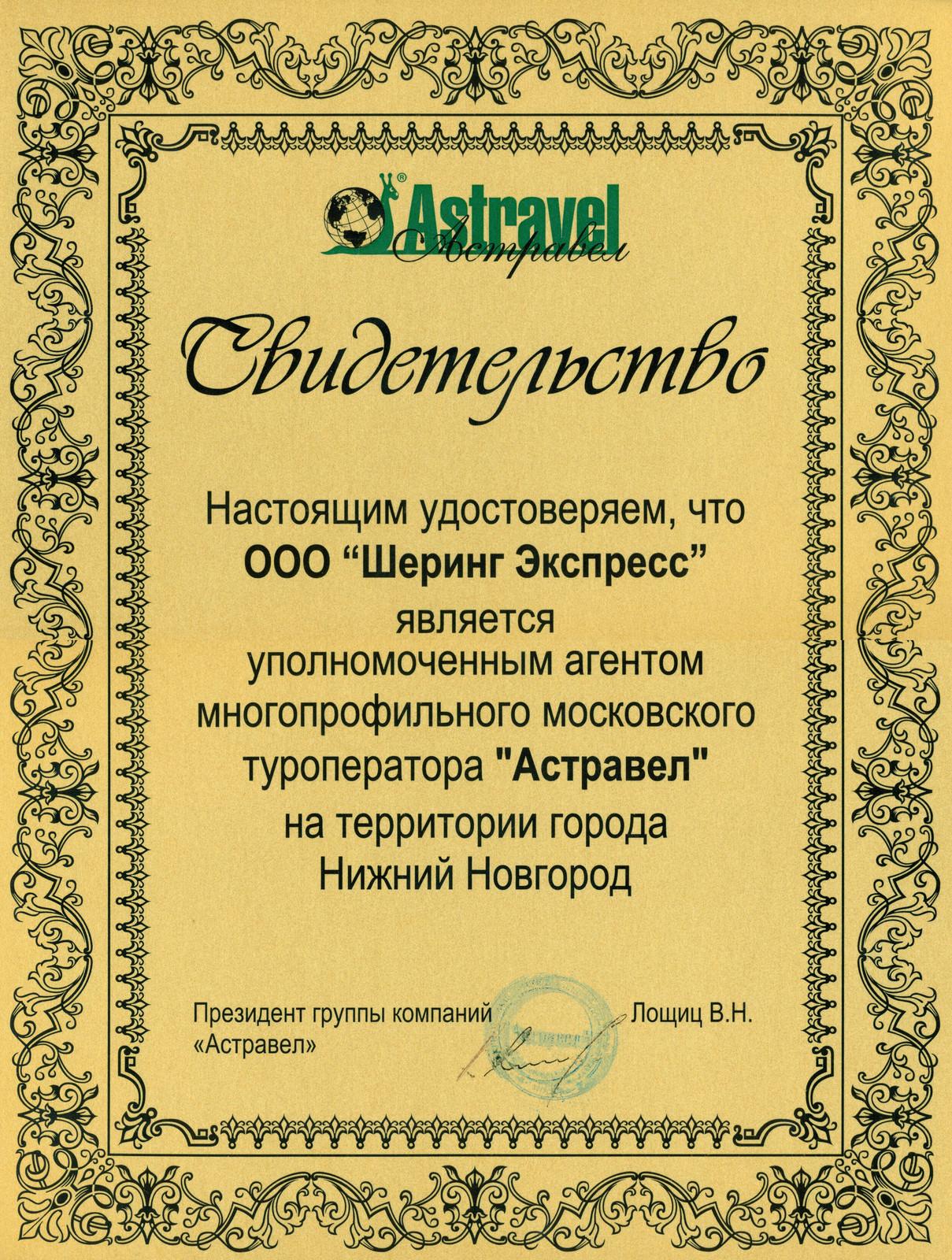 Горящие туры на Кипр Нижний Новгород